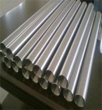 Titanium pipes Ti target